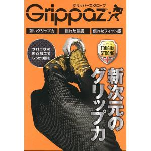 Grippaz グリッパーズグローブ Mサイズ 37002 1箱(50枚入り) 左右兼用パイダーフリーニトリルグローブ ゴム手袋|partsking|02