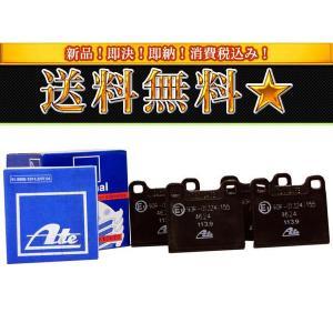 送料無料 リア用ブレーキパッド ボルボ V70 8B5244W|partsking
