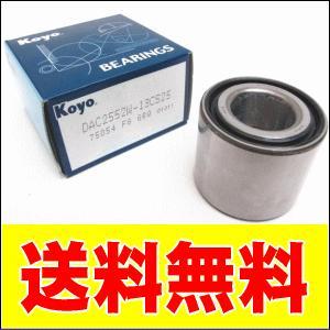 リアハブベアリング 75054 スズキ パレット MK21S|partsking