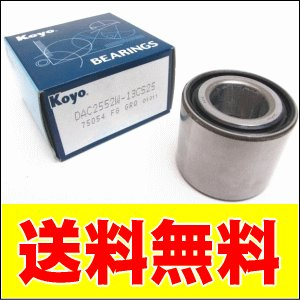 リアハブベアリング ASSY 75054 スズキ ソリオ MA34S|partsking