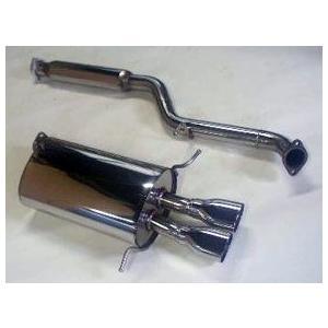 マフラー アーキュレー ベンツC200コンプレッサーW203(GH-203042) 取寄せ商品 返品不可|partsking
