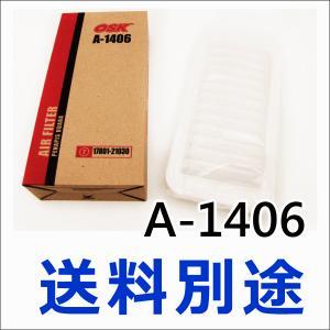 OSK製 エアフィルター/エアエレメント A-1406 スペイド/パッソ/ファンカーゴ/ブーン/プラッツ/プロボックス/ポルテ/ラウム 送料別途要|partsking