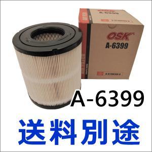 OSK製 エアフィルター/エアエレメント A-6399 エルフ 送料別途要|partsking