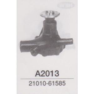 日産 フォークリフト FD006.FD007  ウォーターポンプ 送料無料 partsking 02