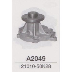 日産 フォークリフト J01.02.LJ01.NJ01.02.SJ01.NSJ01  ウォーターポンプ 送料無料|partsking|02