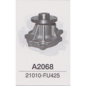 日産 フォークリフト ウォーターポンプ 21010-FU425 送料無料|partsking|02