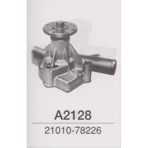 コマツ フォークリフト FG20-7.FG20S 2.0t ウォーターポンプ 送料無料|partsking|02