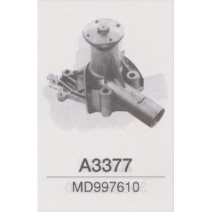 ミツビシ フォークリフト FG10.FG14.FG15.FG18  ウォーターポンプ 送料無料 partsking 02