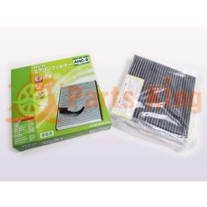 活性炭配合高機能エアコンフィルター N BOX JF1、JF2 送料別途要|partsking
