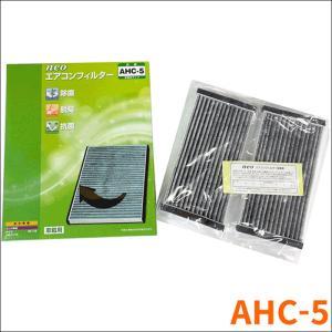 活性炭配合高機能エアコンフィルター ライフ JB5,JB6,JB7,JB8 送料別途要|partsking