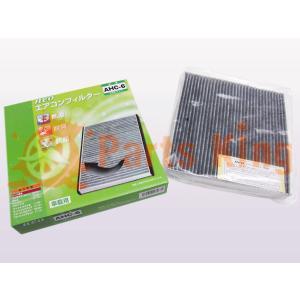 活性炭配合高機能エアコンフィルター フィット ハイブリッド GP1 送料別途要|partsking