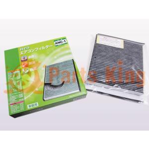活性炭配合高機能エアコンフィルター デリカD:5 CV4W,CV5W 送料別途要|partsking