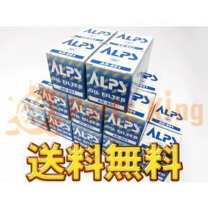 オイルフィルター マツダ用 B6Y1-14-302 20個セット 送料無料 partsking