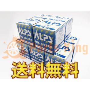 オイルフィルター スズキ用 16510-61A00 10個セット 送料無料 partsking