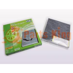 活性炭配合高機能エアコンフィルター エブリイ DA64V,DA64W 送料別途要|partsking