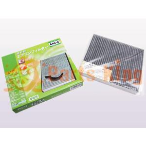 活性炭配合高機能エアコンフィルター ジムニー JB23W 送料別途要|partsking