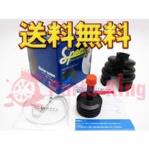 分割ドライブシャフトブーツ 片側用 インナー用 パジェロ V73W/V75W 送料無料|partsking