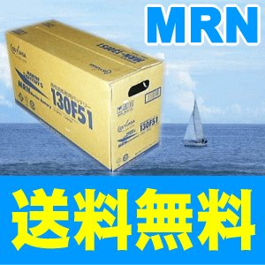 MRN-130F51 GSユアサ マリンバッテリー (GYB) 船舶用|partsking