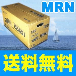 MRN-155G51 GSユアサ 船舶バッテリー (GYB) 送料無料|partsking