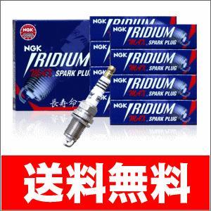 ホンダ フィット  GD1 GD2   NGKイリジウムMAXプラグ BKR6EIX-11P  8本セット|partsking
