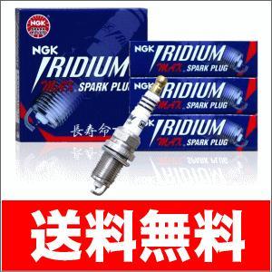 ホンダ バモス HM1 HM2    NGKイリジウムMAXプラグ BKR6EIX-P 3本セット|partsking