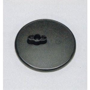 三菱 ファイターミニヨン FK300系 アンダーミラー 純正同等 品番:DA172 送料無料 partsking