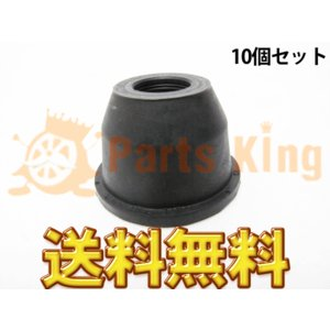 大野ゴム製 タイロッドエンド ブーツ 10個セット トライトン KB9T|partsking
