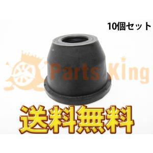 大野ゴム製 タイロッドエンド ブーツ 10個セット J80 SEF8TF|partsking