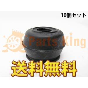 大野ゴム製 アッパーボールジョイント ブーツ 10個セット カプチーノ EA11R (タイロッドエンドASSY)|partsking