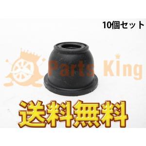 大野ゴム製 アッパーボールジョイント ブーツ 10個セット MS-9 HDES (アッパーボールジョイントはアッパーリーディングリンクのみ対応)|partsking