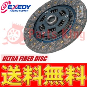 EXEDY ウルトラファイバー クラッチ DD01H ミラ L210S/V(4WD) 送料無料|partsking