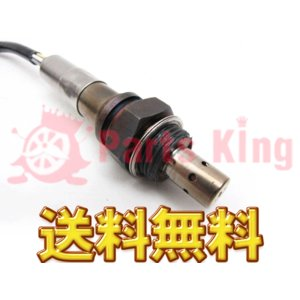 NAP O2センサー タント ノンターボ L375S NAP品番:DHO-0302 partsking