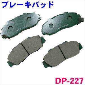 送料別途要 フロント用 ブレーキパッド ステップワゴン RF1 RF2 RF3 RF4 RF5 RF6 RF7 RF8 品番:DP-227|partsking