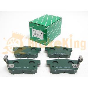 送料別途要 リア用 ブレーキパッド ステップワゴン RF1 RF2 RF3 RF4 品番:DP-247|partsking