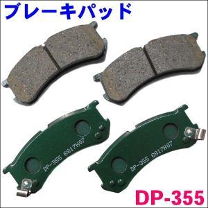 送料別途要 フロント用 ブレーキパッド ハイゼット,アトレー S200V S200W S210V  DP-355|partsking