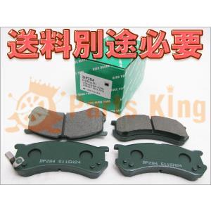 送料別途要 フロント用 ブレーキパッド ハイゼット,アトレーワゴン S220G,S230G 品番:DP-355|partsking