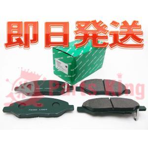 送料別途要 フロント用 ブレーキパッド ティーダ C11 NC11 JC11 品番:DP-382|partsking