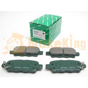 送料別途要 リア用 ブレーキパッド プレサージュ TU31 TNU31 PU31 PNU31 品番:DP-383|partsking