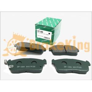 フロントブレーキパッド DP-388 クー M401S,M411S,M402S 送料別途要|partsking