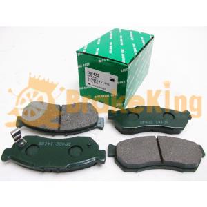 送料別途要 フロント用 ブレーキパッド サンバー トラック TT1 TT2 品番:DP-432|partsking