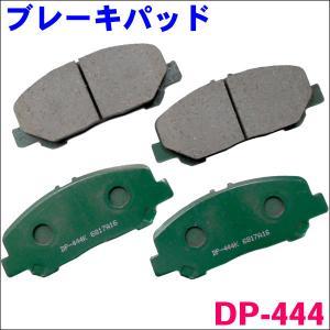 送料別途要 フロントブレーキパッド DP-444 ヴェルファイア ANH GGH|partsking