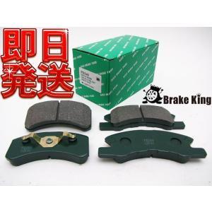 送料別途要 純正同等 前 フロントブレーキパッド セレナ C25系全車 品番:DP-446 |partsking