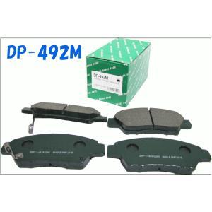 フロント ブレーキパッド DP-492M CR-Z ZF1 ZF2 インサイト ZE2 ZE3 フィット GE7 GE9 GE8 GP1 GP4 GG7 GG8 GP2 フリード GB3 GB4 GP3 送料別途要|partsking