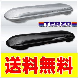 TERZO ルーフボックス ローライダースリム EA329S 送料無料|partsking