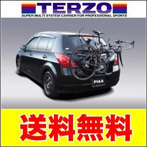 TERZOライトサイクルキャリア 3台積 サリス EC16BK3 ブラック 送料無料 partsking