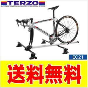 TERZO サイクルキャリア フォークダウンタイプ EC21 送料無料 partsking