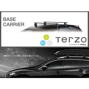 送料無料 TERZO システムキャリア EF-JR/EB1/JR1 レガシィアウトバック BP5 BP9 BPH BPE ダイレクトルーフレール付車|partsking