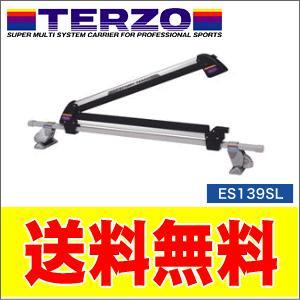 TERZO スキー&スノーボードギア ES139SL 送料無料|partsking