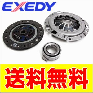 エクセディクラッチキット3点セット DHK014 ハイゼット S200V partsking