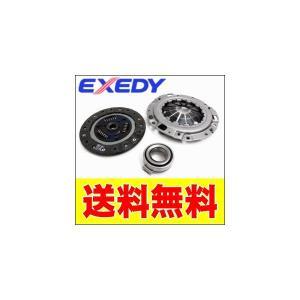 ふそうキャンター KC-FE639 FE649 EXEDY クラッチキット3点セット MFK004 送料無料 partsking